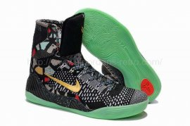 "Kobe 9 Elite ""Maestro"" Black/Metallic Gold-White 630847-002"