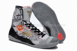 Kobe 9 Elite White/Metallic Gold-Black 641714-100