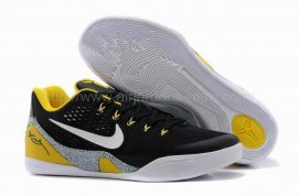 Kobe 9 EM XDR Black Yellow Grey 653972 602